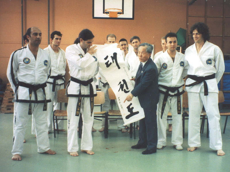 Taekwon-Do Founder General Choi Hong Hi in Israel