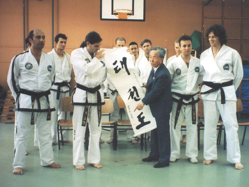 Taekwon-Do Founder General Choi Hong Hi in Israel